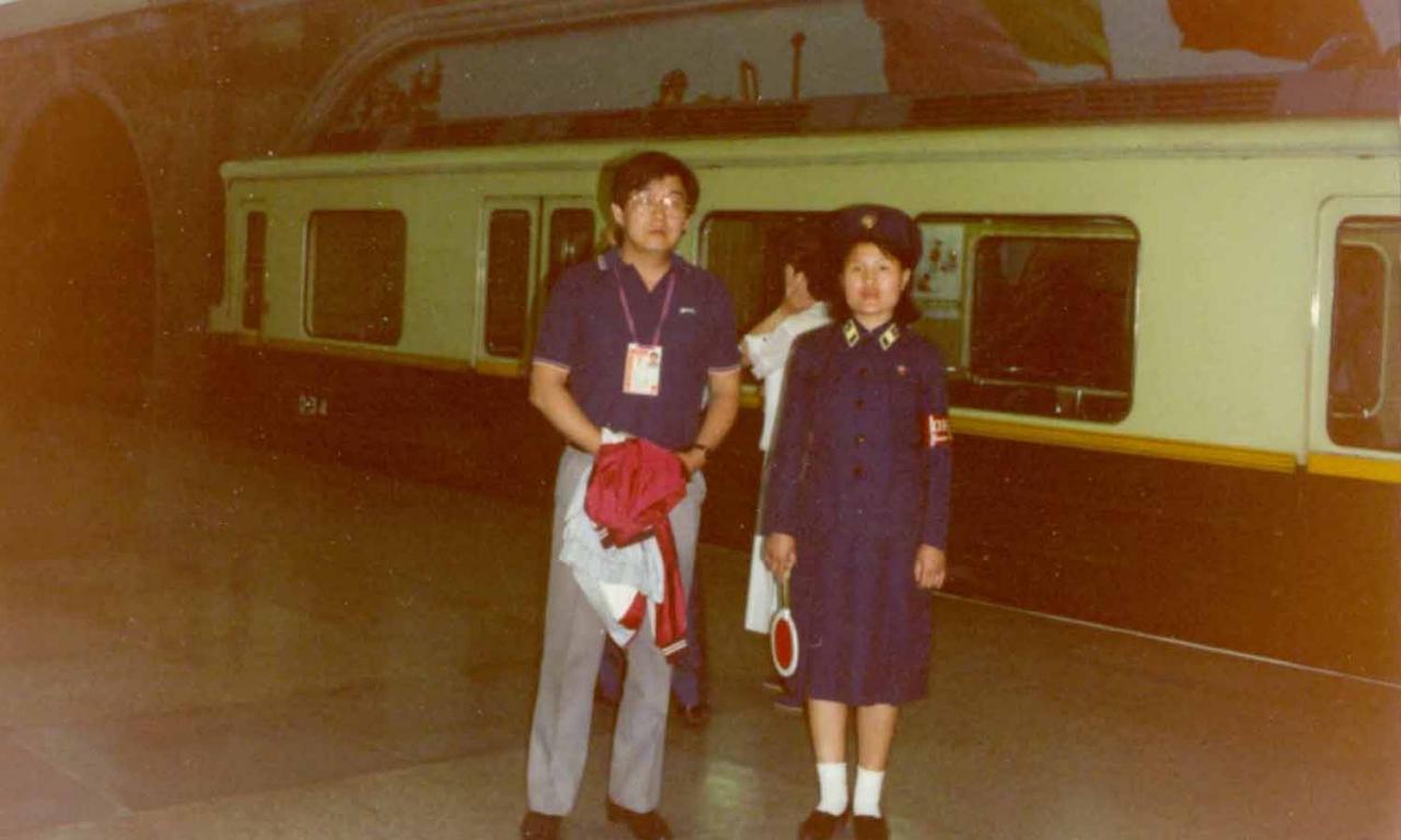 원산 기차역