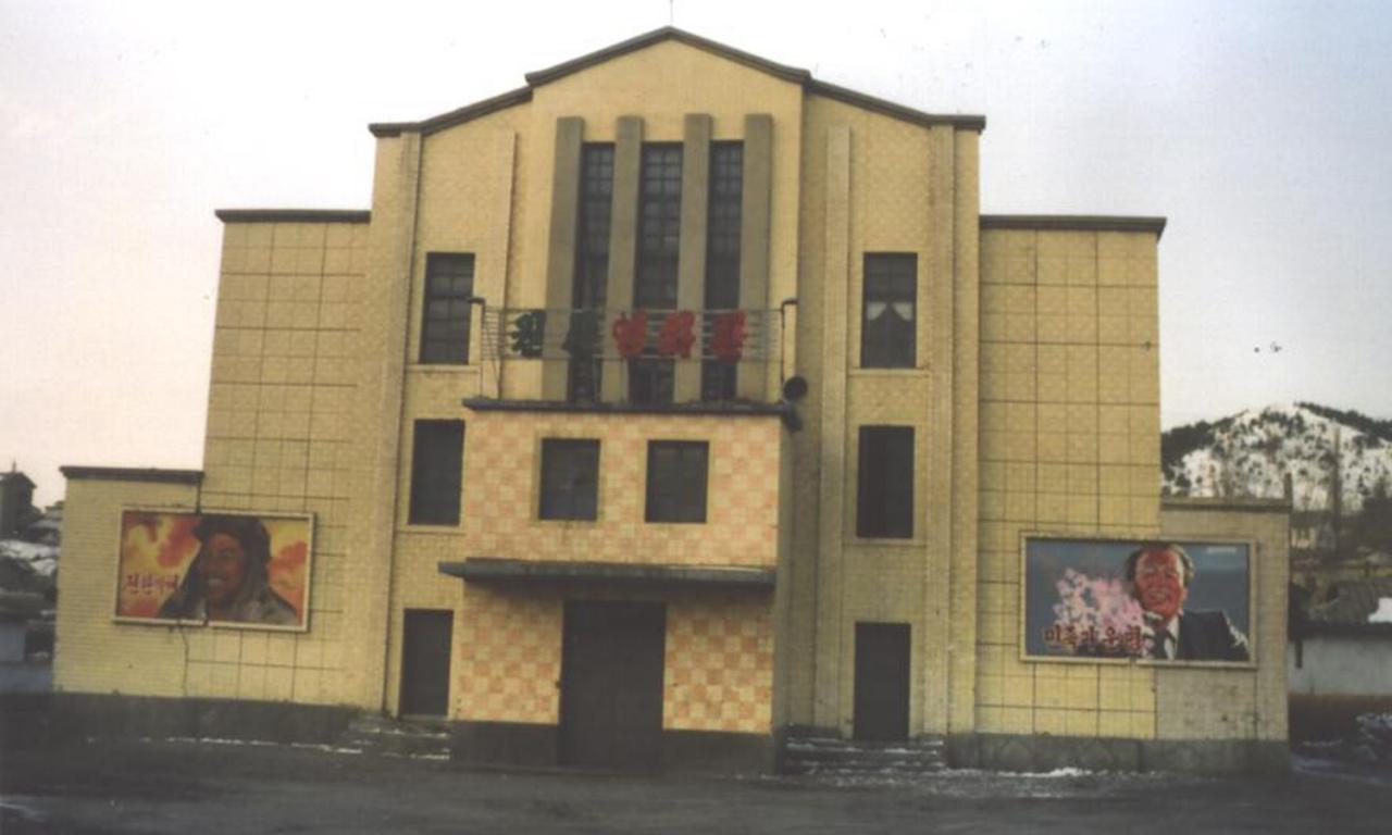 원산 문화회관 (광석동 옛 교회당)