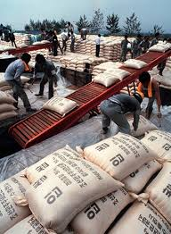 북한에서 온 구호물자(쌀)